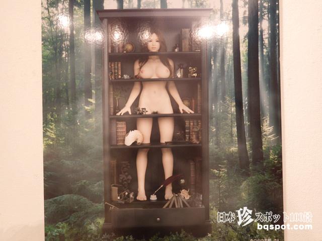 ヴァニラ画廊人造乙女博覧会4