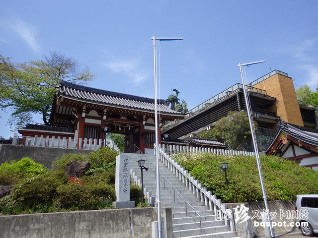 仙台武家屋敷(人間教育館)