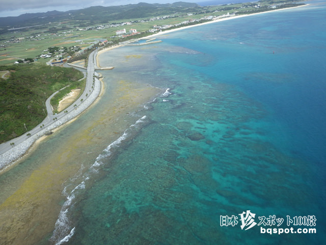 久米島タンデムフライトサービスle-le