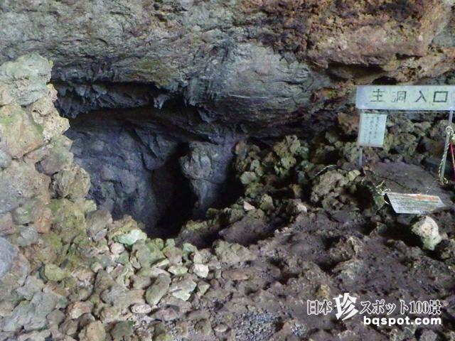 ヤジャーガマ洞窟