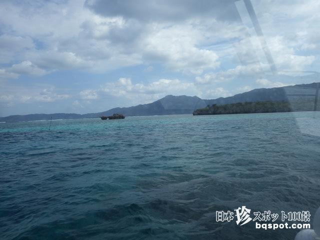 沖縄の人魚伝説