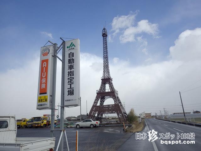 佐賀のエッフェル塔