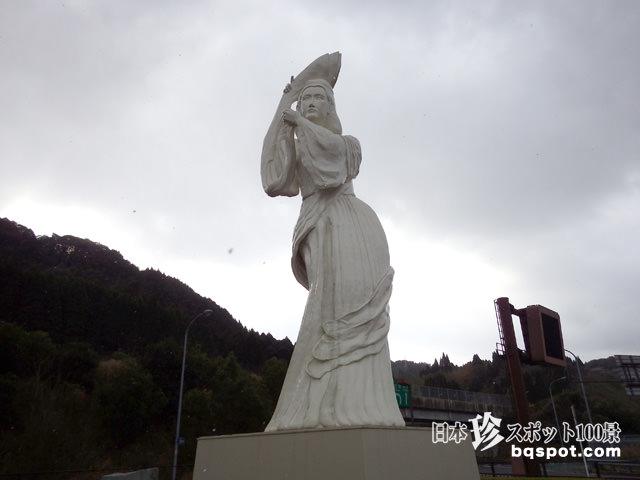 松浦の佐用姫像