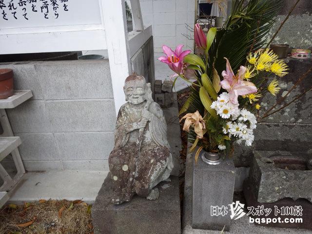 秀林寺 猫大明神祠