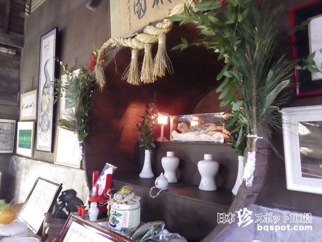 松浦一酒造 河童のミイラ