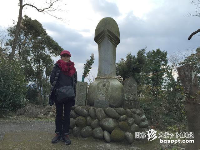 鏡山道祖神