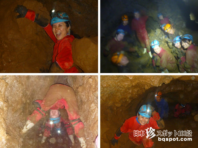 「洞窟探検(ケイビングツアー)・Ciao