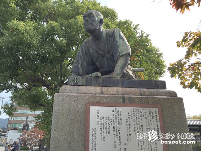 高山彦九郎・土下座像