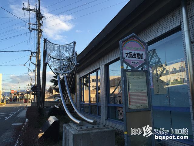 東近江大凧会館