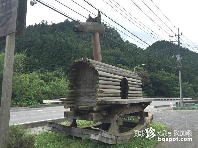 世界一の木馬・夢馬