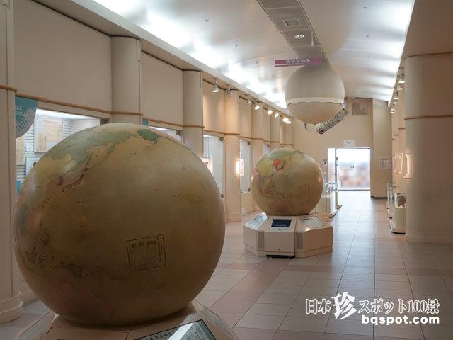 埼玉平和資料館