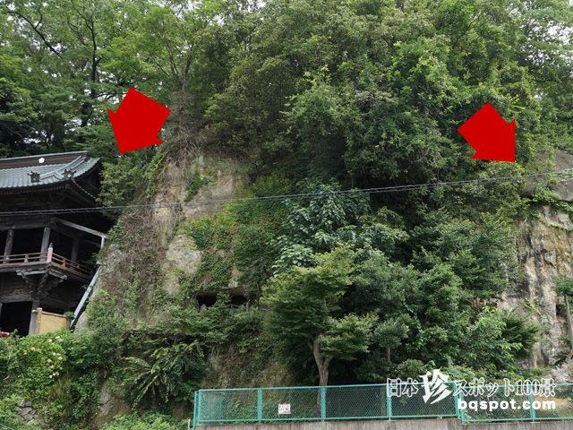 岩窟ホテル