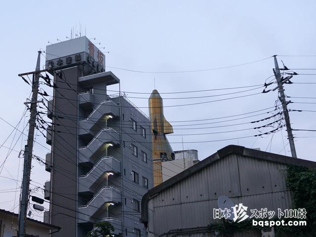 大宮ロケットビル