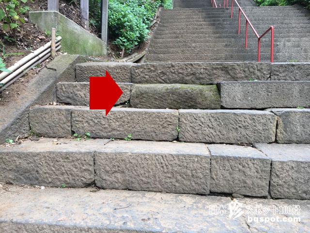 弘法寺(ぐほうじ)・涙石