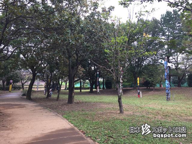 流山市総合運動公園・トーテムポール