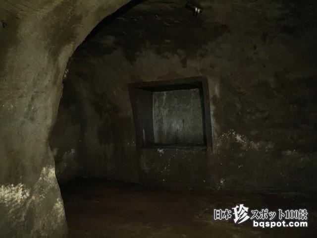 館山海軍航空隊赤山地下壕跡