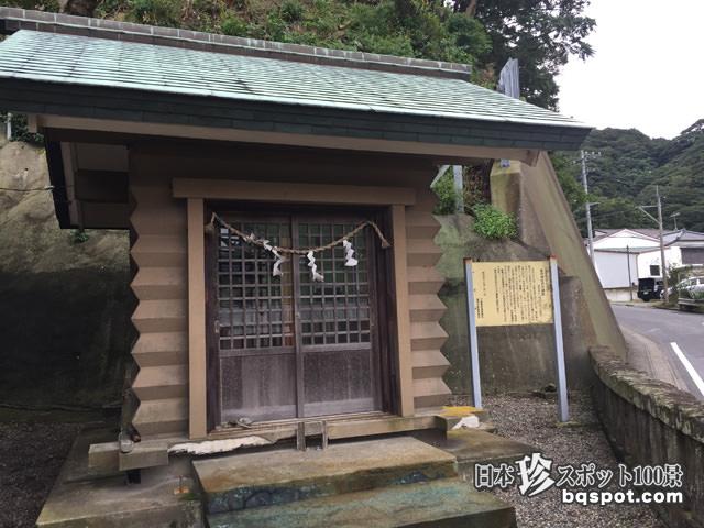 金谷神社・鉄尊様