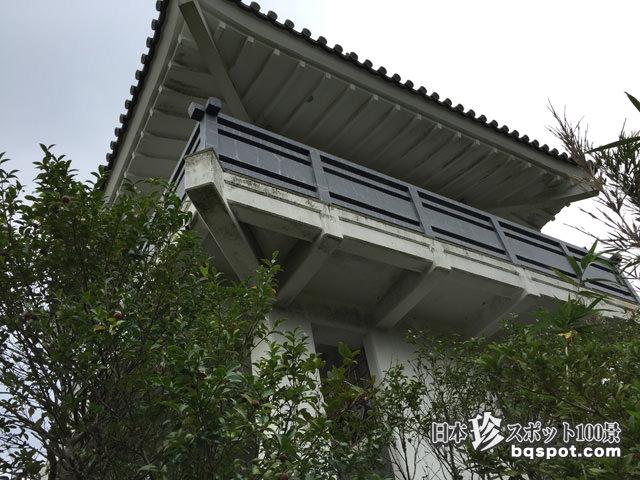 万木の丘・万木城展望台