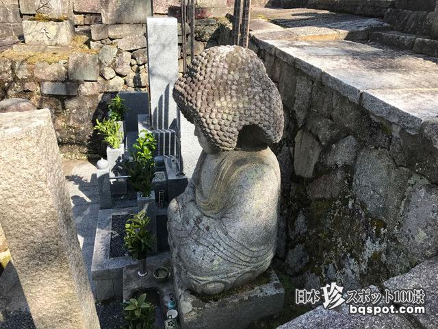 金戒光明寺・五劫思惟阿弥陀仏像