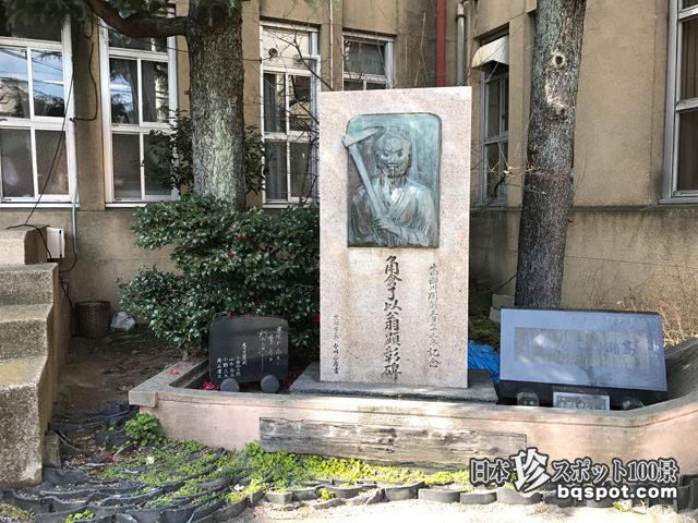 映画発祥の地・(旧)立誠小学校
