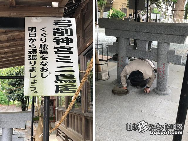 弓削神宮(弓削神社)