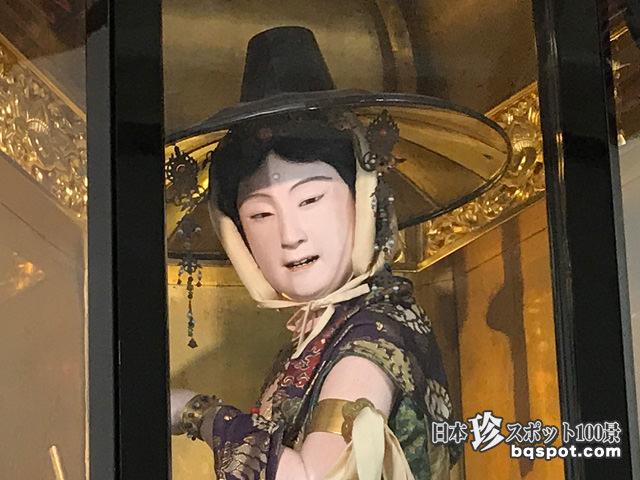 浄国寺・生き人形