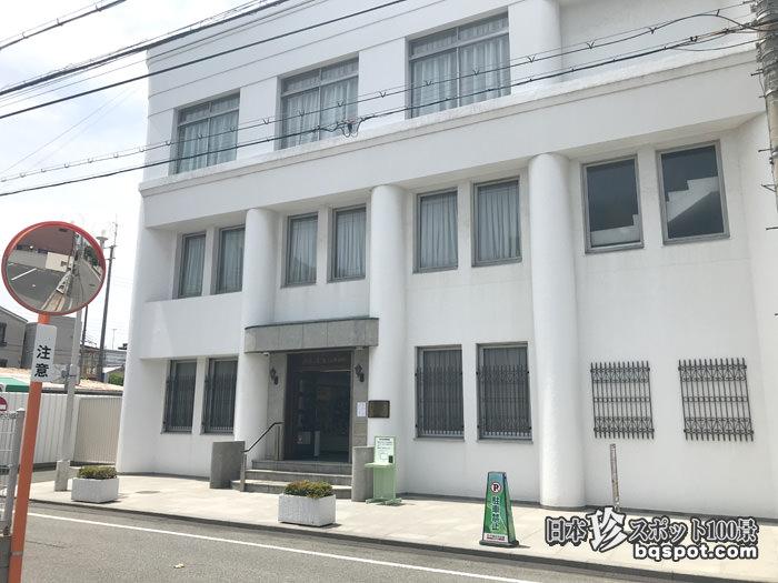 尼崎信用金庫・世界の貯金箱博物館