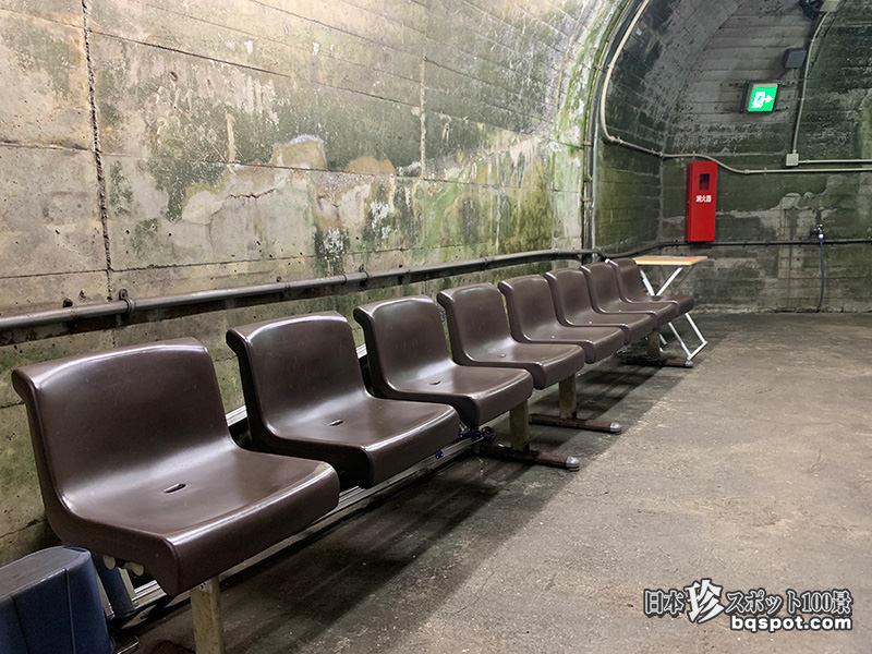 筒石駅(つついしえき)