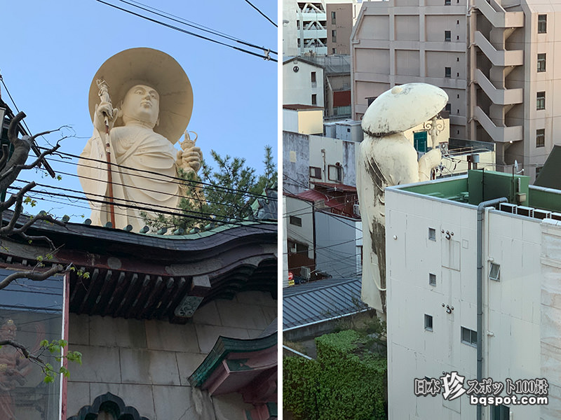 弘願寺 弘法大師像