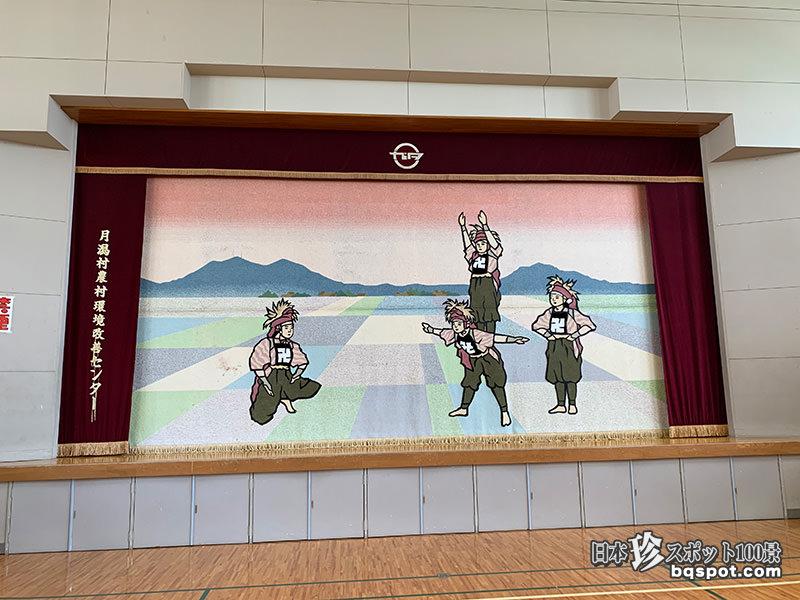 郷土物産資料室(旧角兵衛獅子資料館)