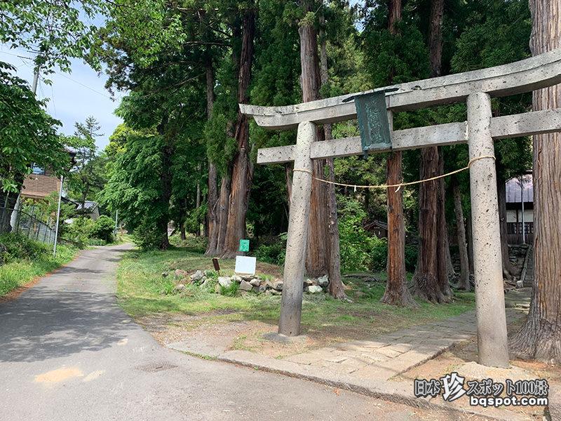 男石神社(男石大明神)