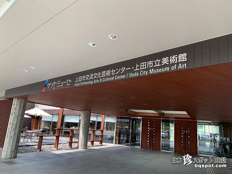 アニソンライブと長野旅行
