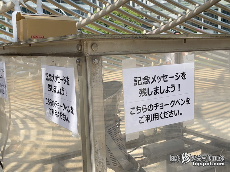 名古屋駅・ぐるぐる・飛翔