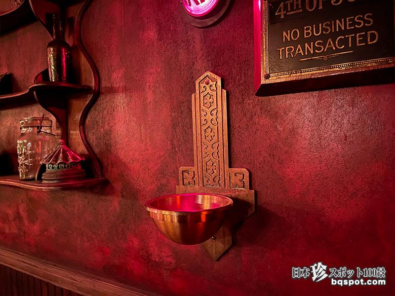 Bible Club Osaka